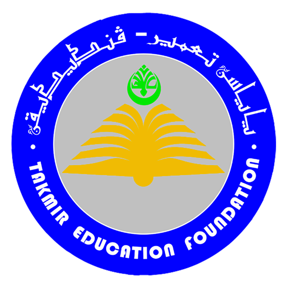 Yayasan Takmir Pendidikan
